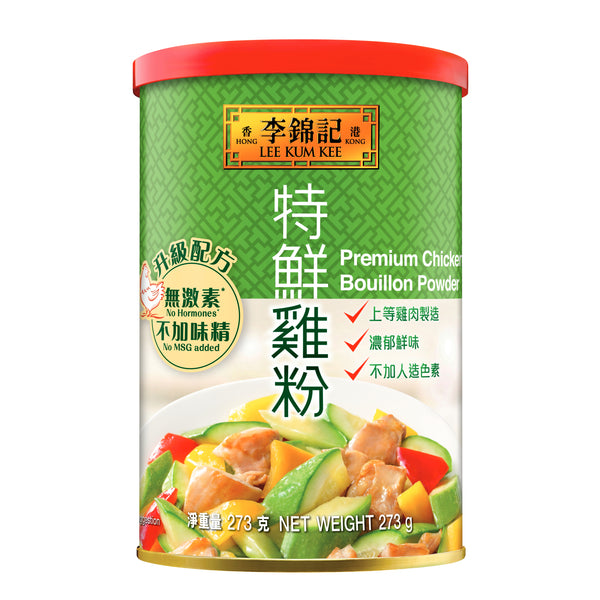 Premium Chicken Bouillon Powder (No MSG Added) 273g