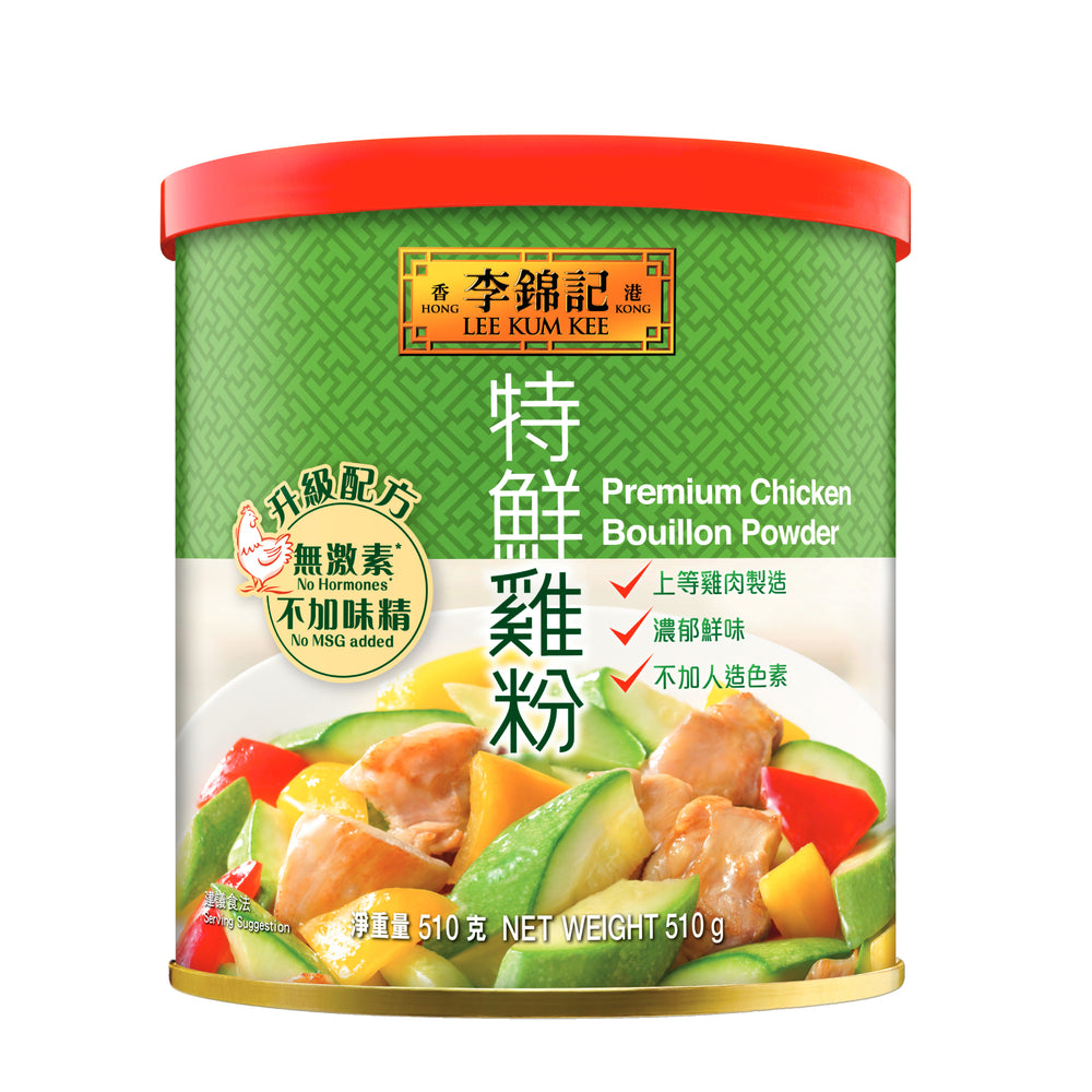 Premium Chicken Bouillon Powder (No MSG Added) 510g | 特鮮雞粉 (不加味精) 510克