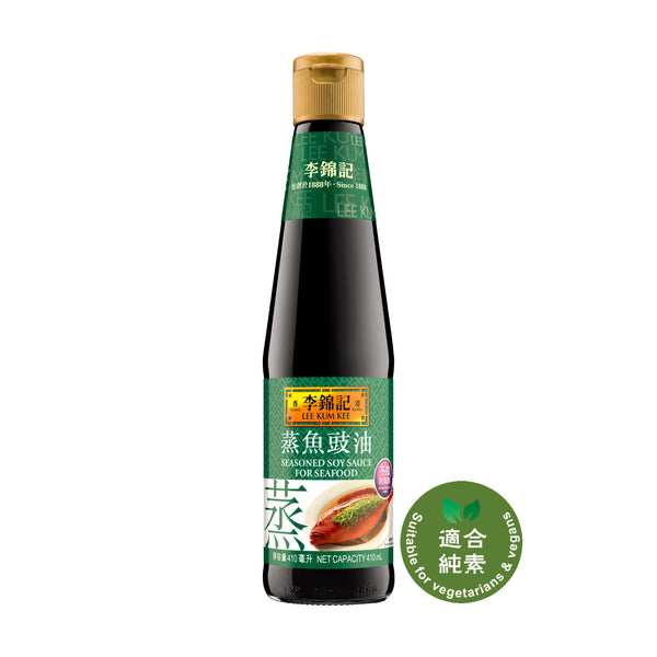 Seasoned Soy Sauce for Seafood 410ml | 蒸魚豉油 410毫升