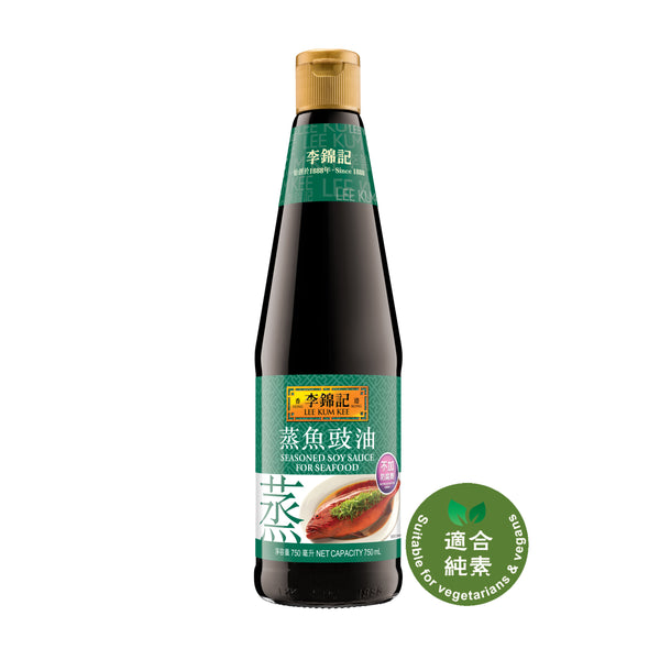 Seasoned Soy Sauce for Seafood 750ml | 蒸魚豉油 750毫升