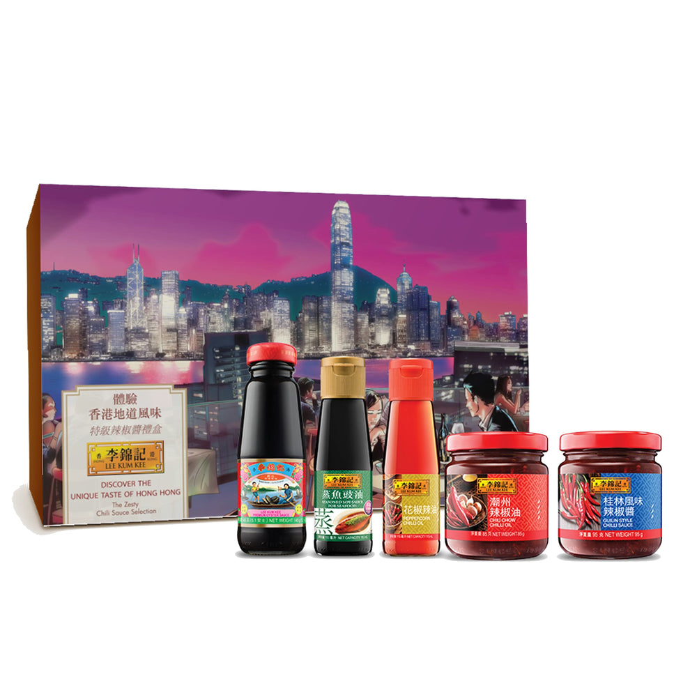 Skyline Discovery Kits Gift Box | 特級辣椒醬禮盒