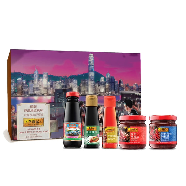 Skyline Discovery Kits Gift Box