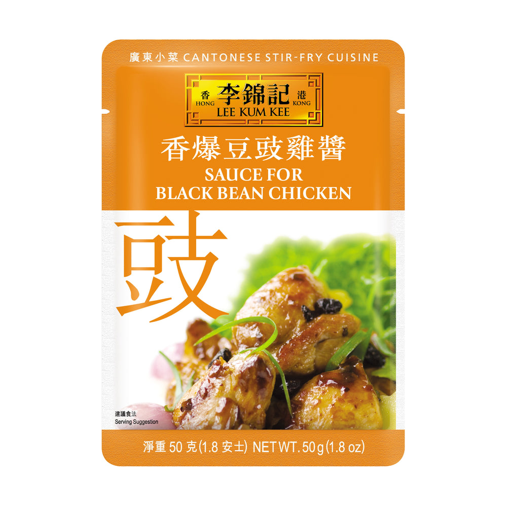 Sauce for Black Bean Chicken 50g | 香爆豆豉雞醬 50克