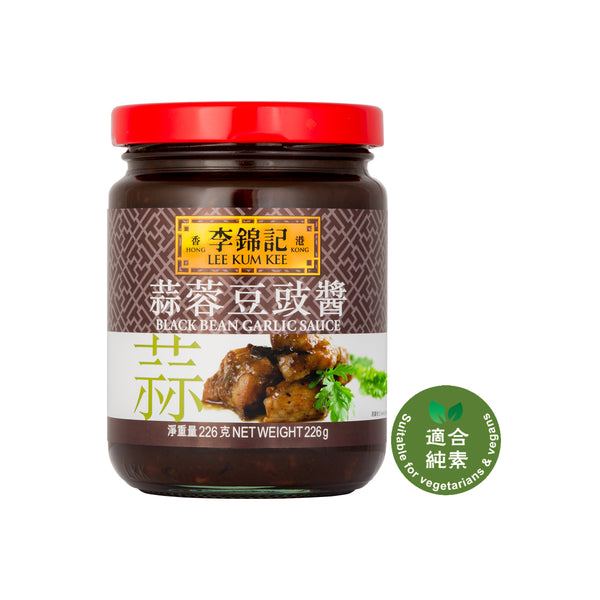 Black Bean Garlic Sauce 226g | 蒜蓉豆豉醬 226克