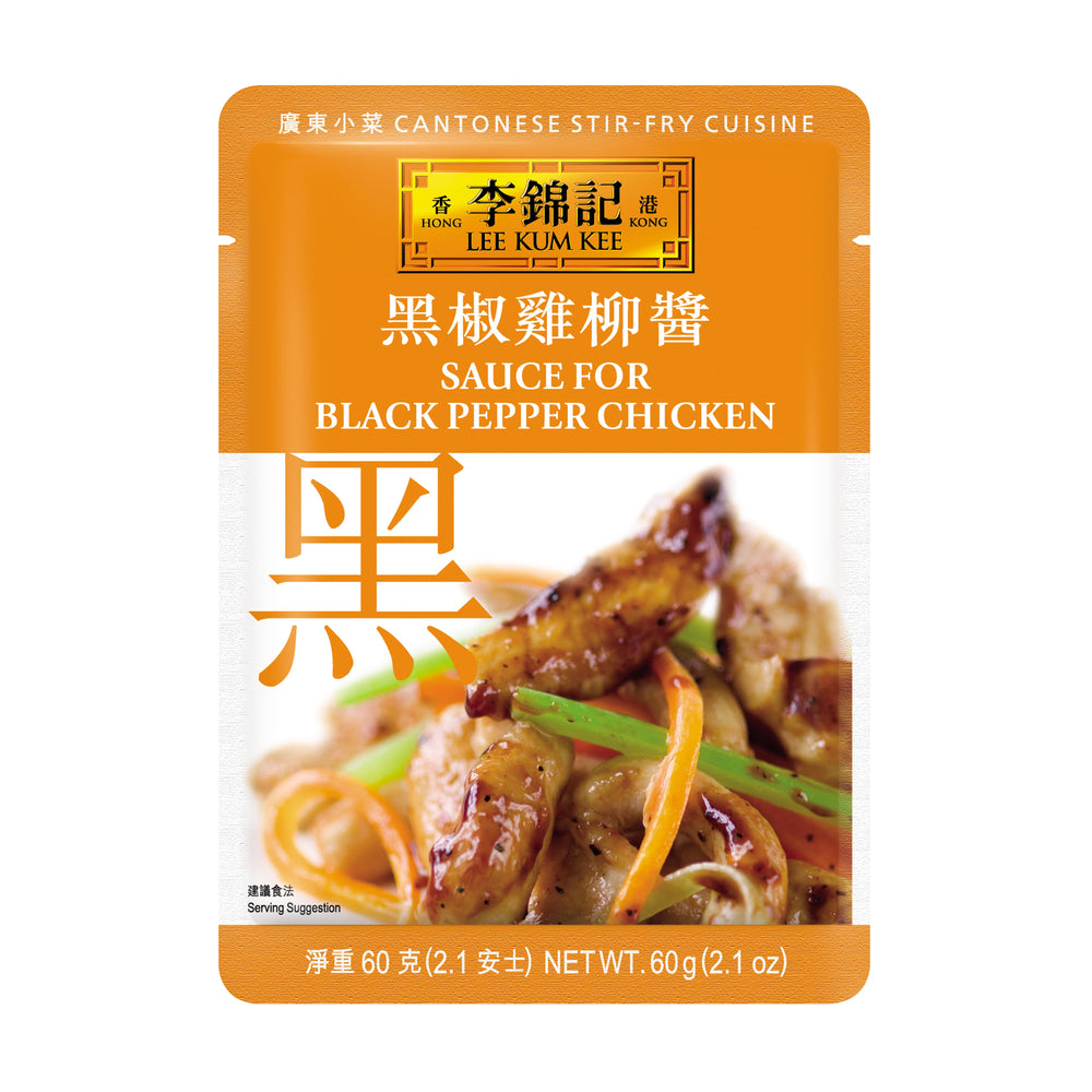 Sauce for Black Pepper Chicken 60g