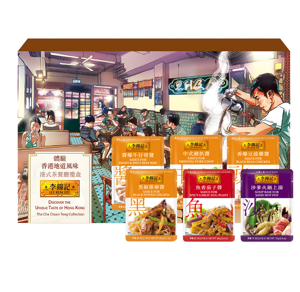 Cha Chaan Teng 6-in-1 Discovery Kits Gift Box