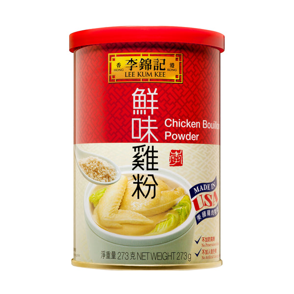 Chicken Bouillon Powder 273g