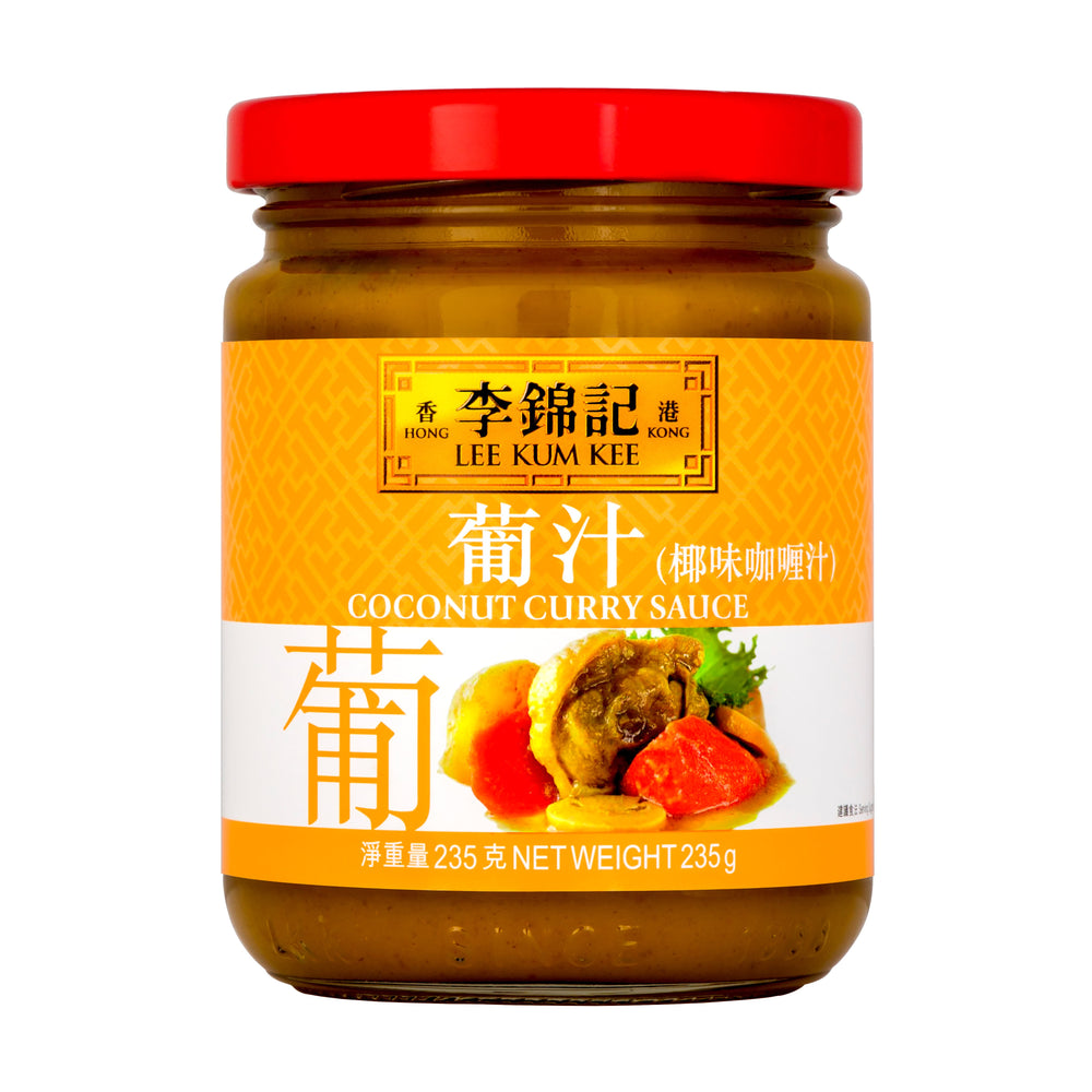 Coconut Curry Sauce 235g | 葡汁 235克
