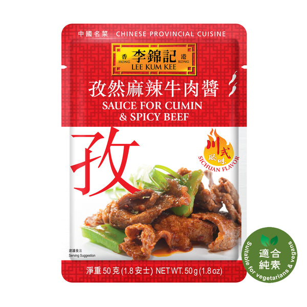 Sauce For Cumin & Spicy Beef 50g