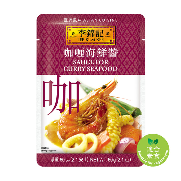 Sauce for Curry Seafood 60g
