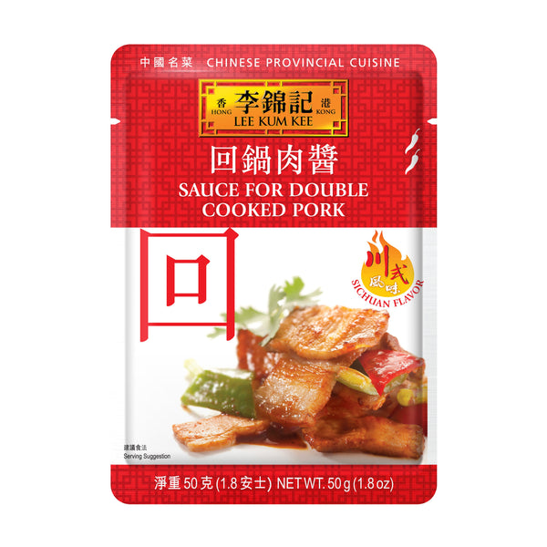 Sauce For Double Cooked Pork 50g | 回鍋肉醬 50克