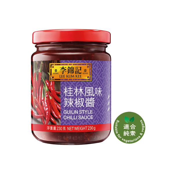 Guilin Chili Sauce 230g