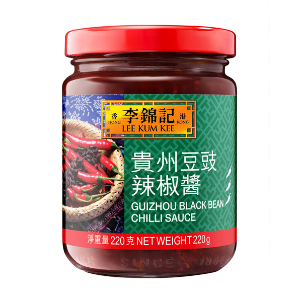 Guizhou Black Bean Chili Sauce 220g | 貴州豆豉辣椒醬 220克
