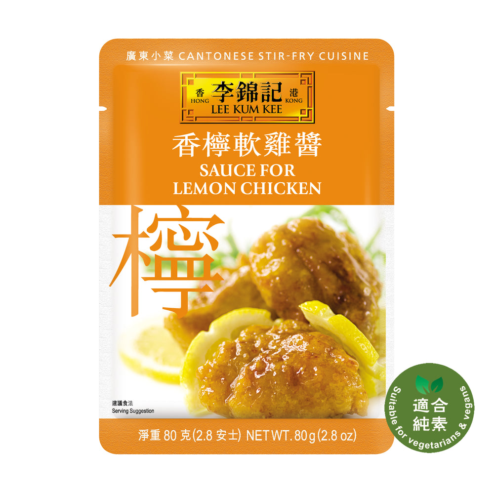 Sauce for Lemon Chicken 80g | 香檸軟雞醬 80克