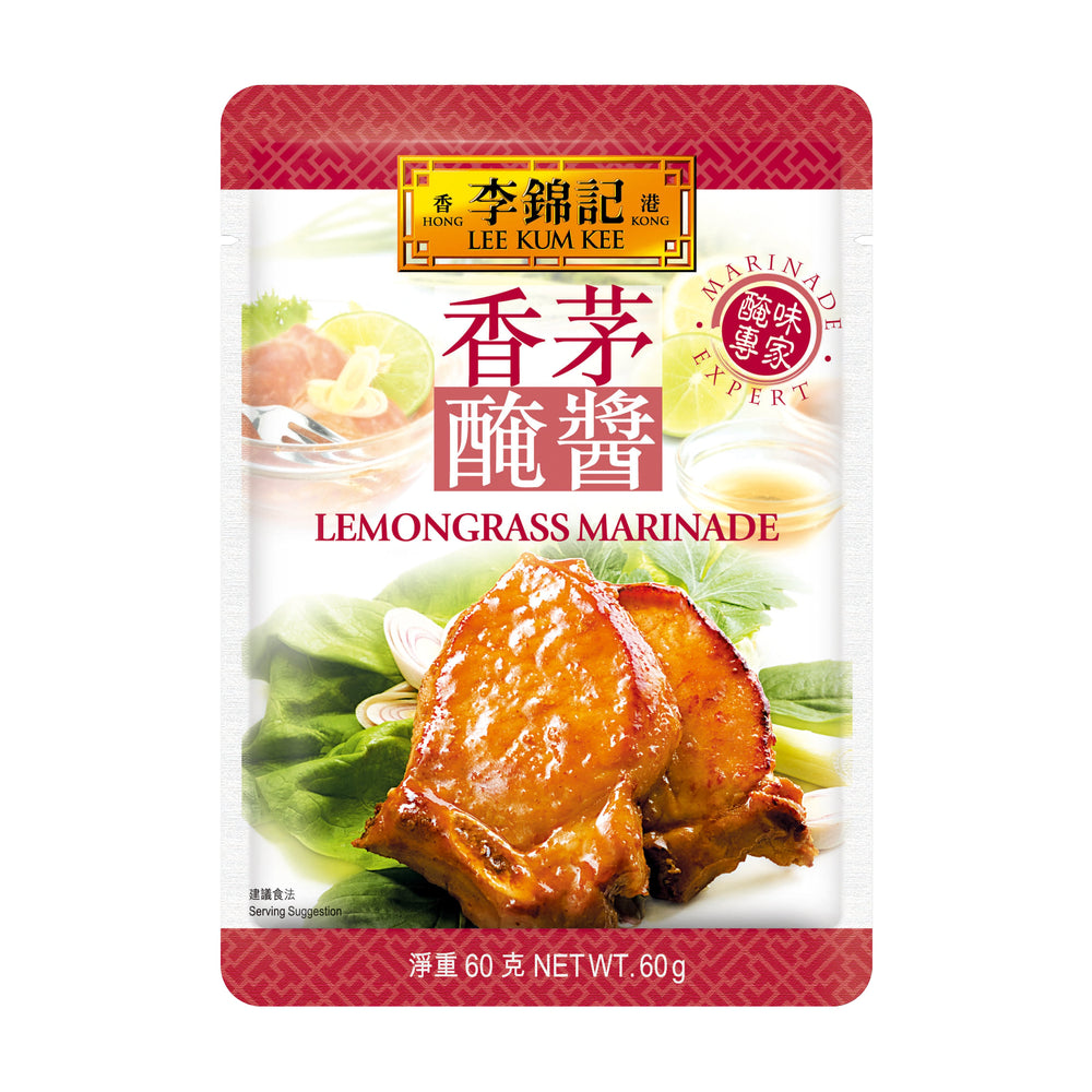 Lemongrass Marinade 60g | 香茅醃醬 60克