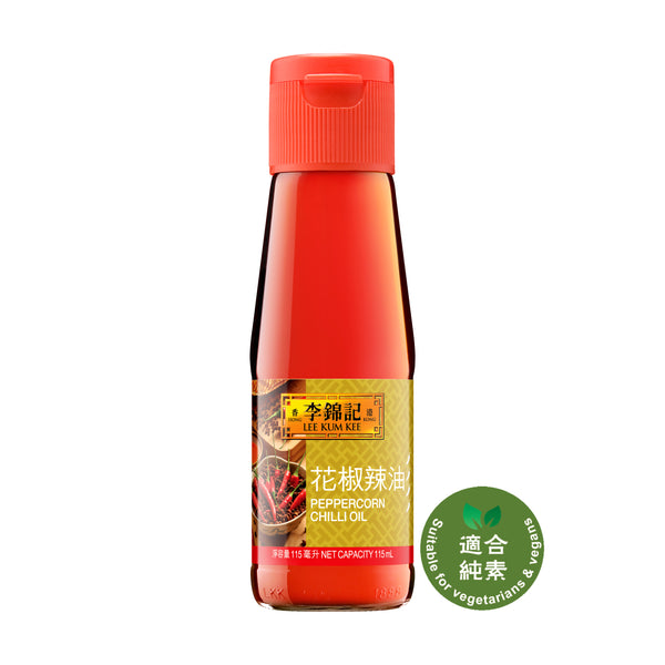 Peppercorn Chili Oil 115ml | 花椒辣油 115毫升