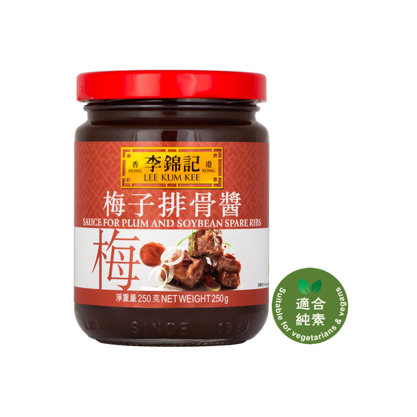 Sauce for Plum & Soybean Spare Ribs 250g | 梅子排骨醬 250克