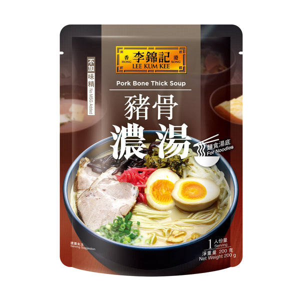 Pork Bone Thick Soup 200g | 豬骨濃湯 200克