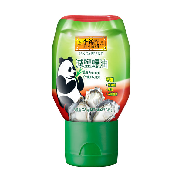 Panda Brand Salt Reduced Oyster Sauce 235g | 熊貓牌減鹽蠔油 235克