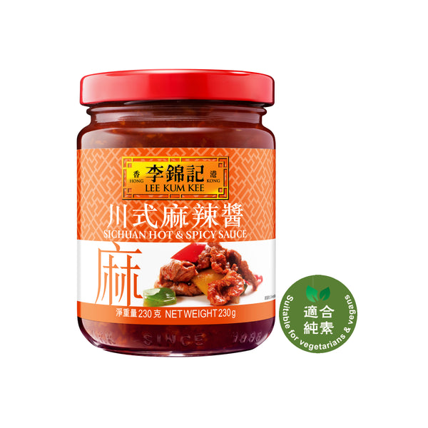 Sichuan Hot and Spicy Sauce 230g