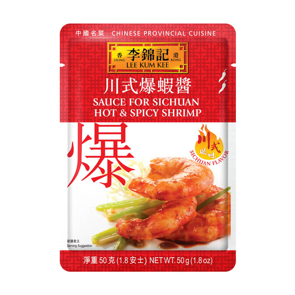 Sauce For Sichuan Hot & Spicy Shrimp 50g