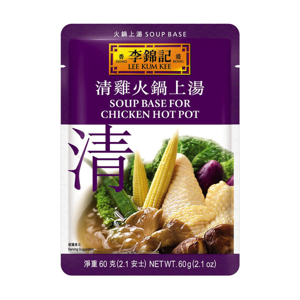 Soup Base for Chicken Hot Pot 60g