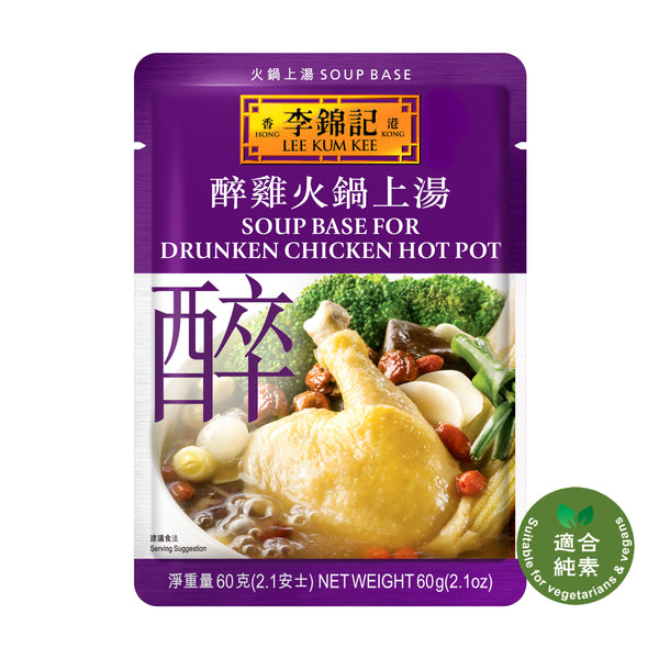 Soup base for Drunken Chicken Hot Pot 60g