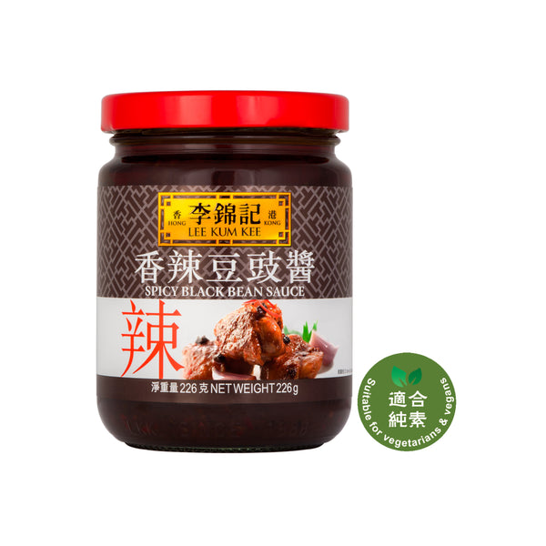 Spicy Black Bean Sauce 226g