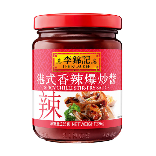 Spicy Chilli Stir-fry Sauce 235g