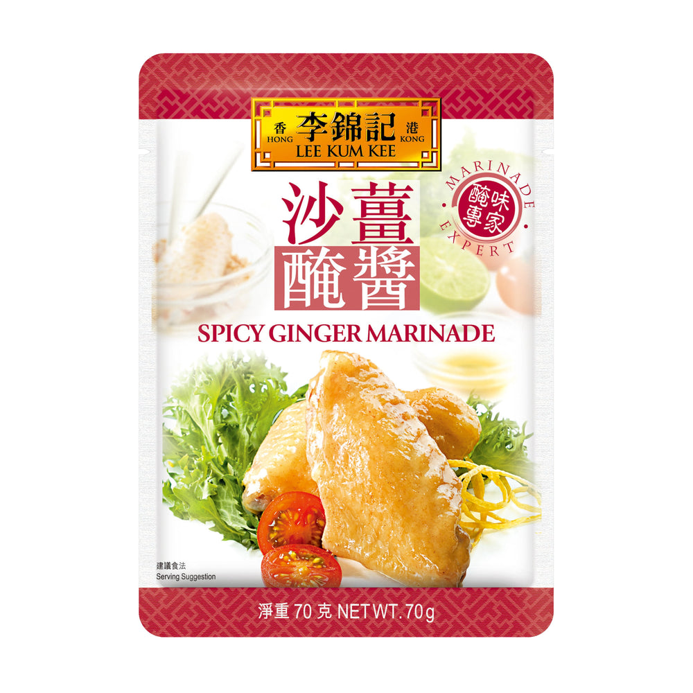 Spicy Ginger Marinade 70g | 沙薑醃醬 70克