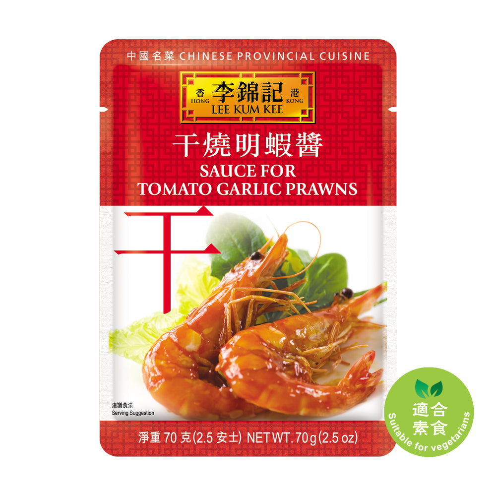 Sauce for Tomato Garlic Prawns 70g | 干燒明蝦醬 70克