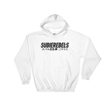 Load image into Gallery viewer, Subie Rebels Crossed Out Hoodie
