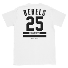 Load image into Gallery viewer, Rebels EJ25 T-Shirt