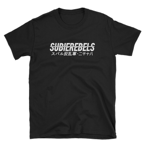 Subie Rebels Crossed Out T-Shirt
