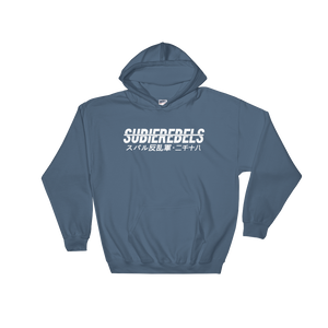 Subie Rebels Crossed Out Hoodie
