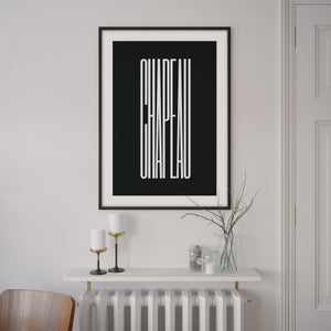 Chapeau Poster – Gifts for Cyclists by the English Cyclist