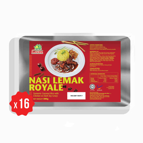 [Carton] Nasi Lemak Royale with Chicken (300g x 16 packets)