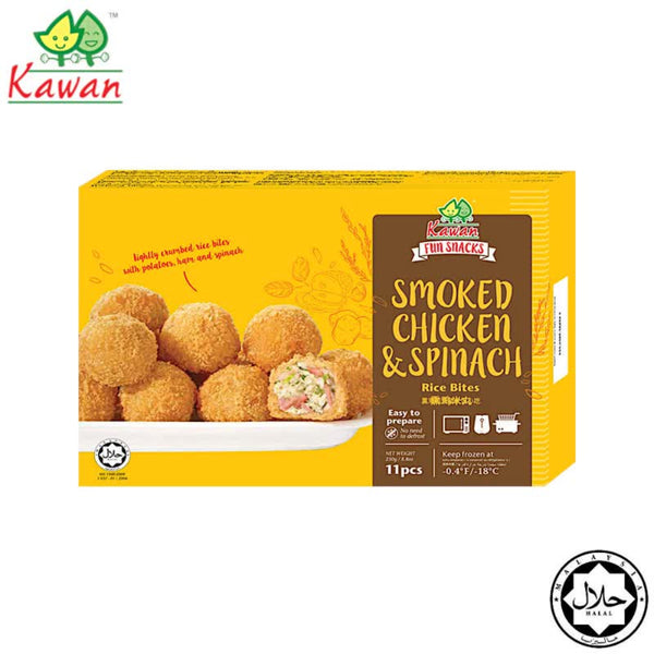 KAWAN Smoked Chicken & Spinach Rice Bites (11 pcs - 250g)