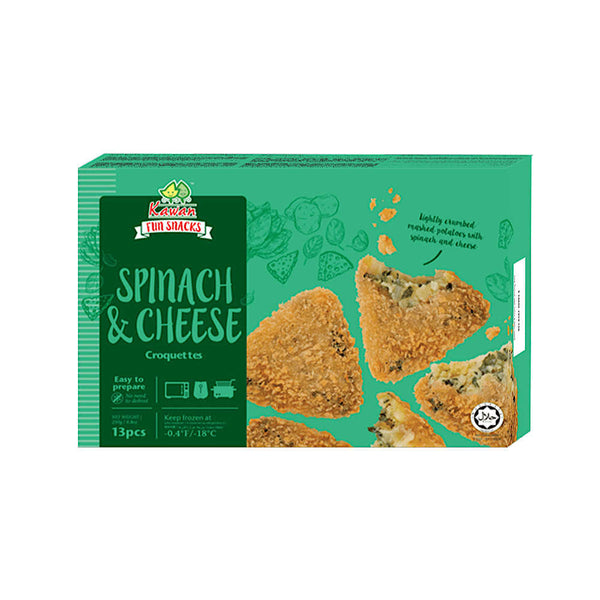 Spinach & Cheese Croquette (13 pcs - 250g)