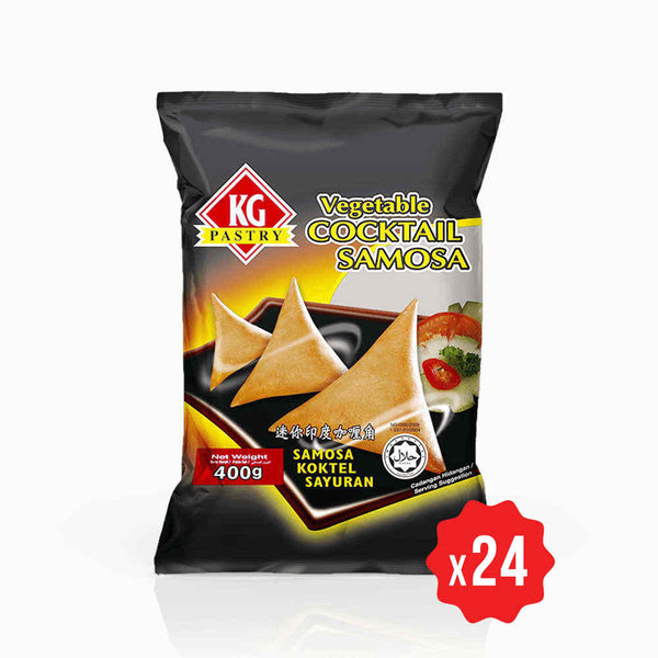 [Carton] Vegetable Cocktail Samosa (400g x 24 packets)