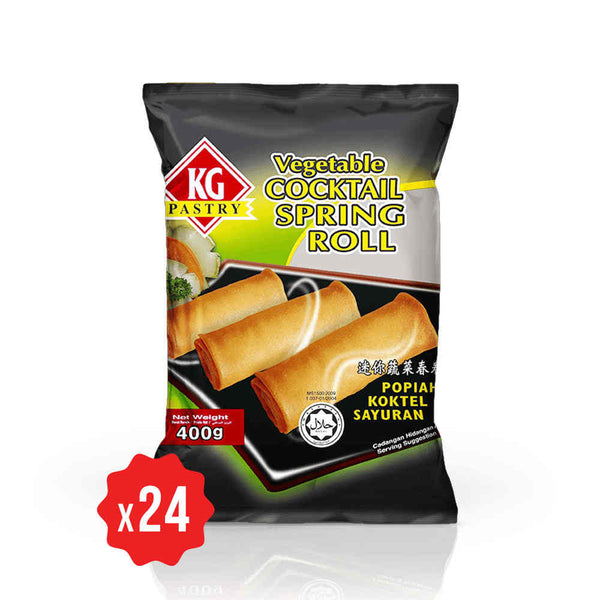 [Carton] Vegetable Cocktail Spring Rolls (400g x 24 packets)