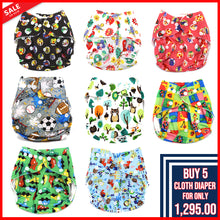 Load image into Gallery viewer, 5PCS CLOTH DIAPER WITH COTTON TERRY INSERTS