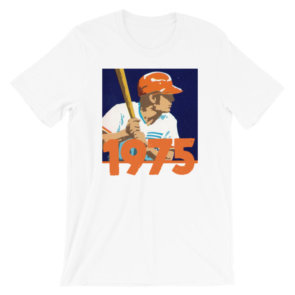 '75 Home Run Retro