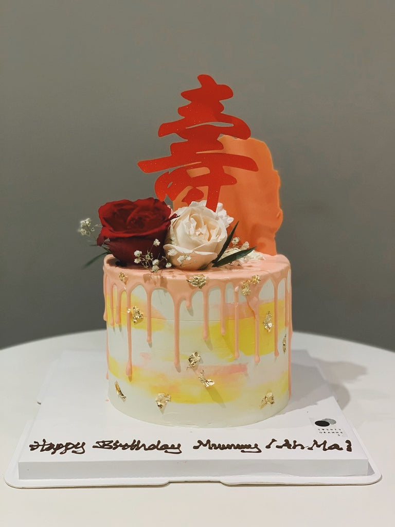 Fresh Floral Money Pulling Cake