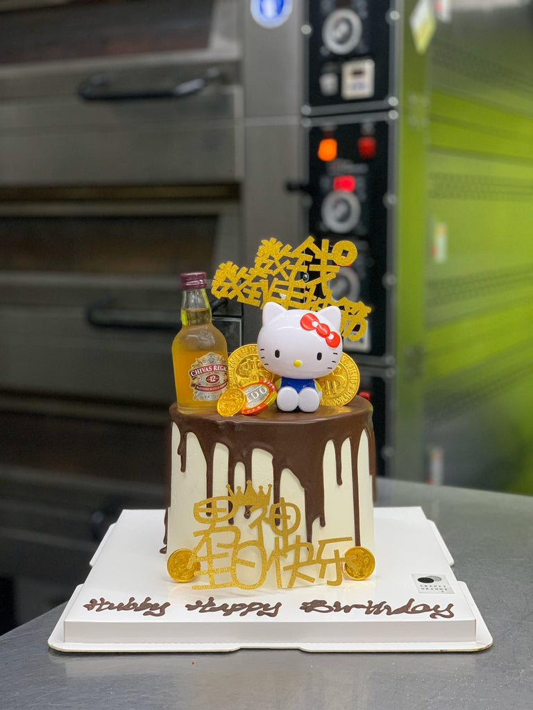 HELLO KITTY MONEY PULLING CAKE
