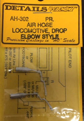 DETAILS WEST HO: AIR HOSE #AH302 LOCOMOTIVE DROP ELBOW STYLE (2)