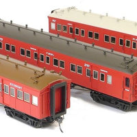 Victorian Railways: PL Series Passenger Carriages:  PL001 5APL / 58 BPL 1957