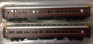 On Track Models: SI202a NSWGR Supplementary Interurban Car MFH2703 & MFA2722 DEEP INDIAN RED