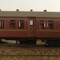 FR - RRP $150 save $15: FR1349 2nd CLASS PASSENGER CAR INDIAN RED FROM THE R Type Sets Casula Hobbies: RTR*