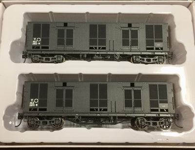 Casula Hobbies RTR: MLK BOGIE MILK VAN NSWGR TWIN PACK MLK21153 & MLK21172 Ready to Run Models